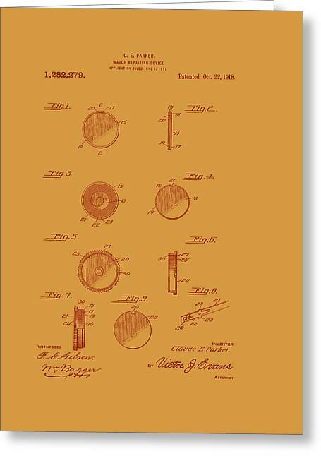 Repaired Drawings Greeting Cards - Watch Repair Device Patent 1918 Greeting Card by Mountain Dreams