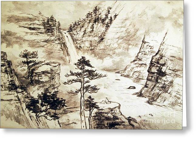 Surveying Greeting Cards - Waterfall and Valley after Chiu Greeting Card by Nancy Kane Chapman