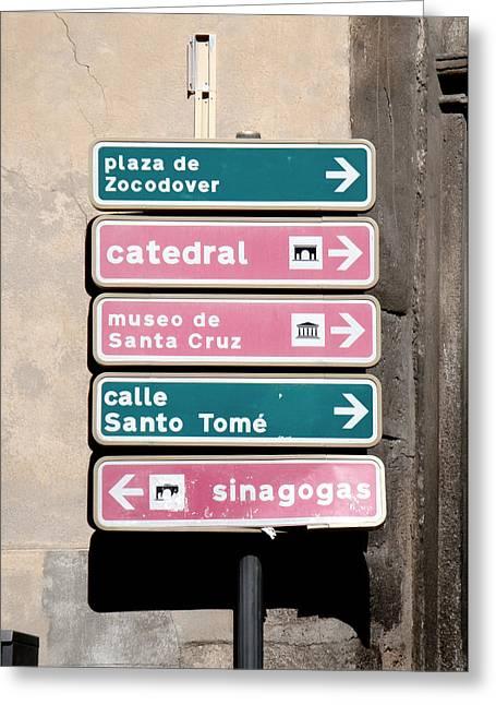Ways Greeting Card by Roberto Alamino