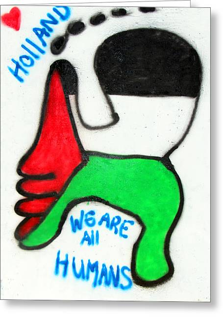 Holy Land Drawings Greeting Cards - We Are All Humans Greeting Card by Munir Alawi