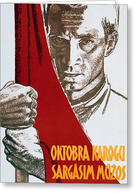 Soviet Greeting Cards - We carry the flag of October across the centuries Greeting Card by Anonymous