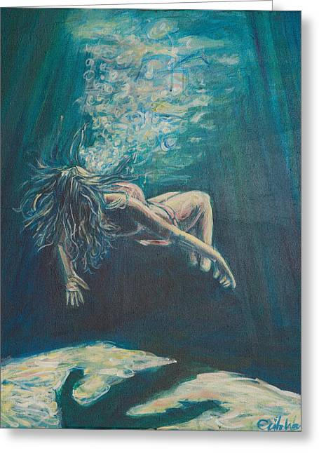 Recently Sold -  - Floating Girl Greeting Cards - We Cease To See Greeting Card by Erik Warn