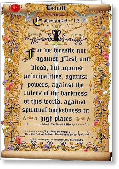 Calligraphy Print Greeting Cards - We wrestle not against flesh and blood Greeting Card by Stephen Kovacs