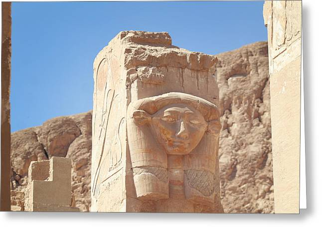 Hathor Greeting Cards - Wear sunscreen.. Greeting Card by A Rey