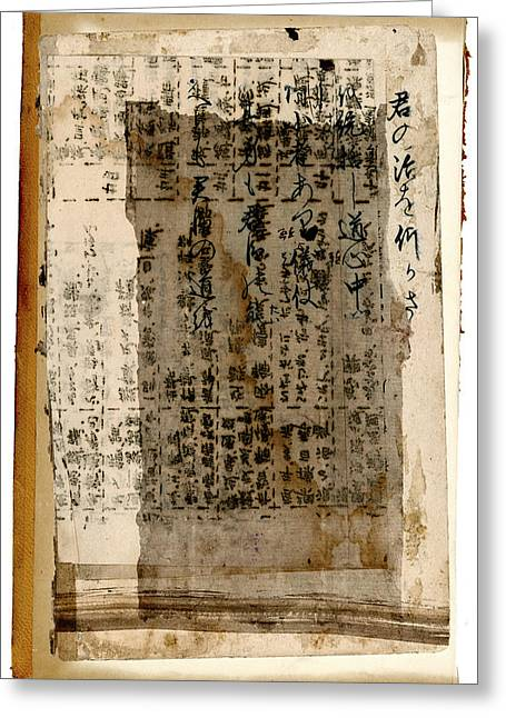 Kanji Greeting Cards - Weathered Pages Greeting Card by Carol Leigh