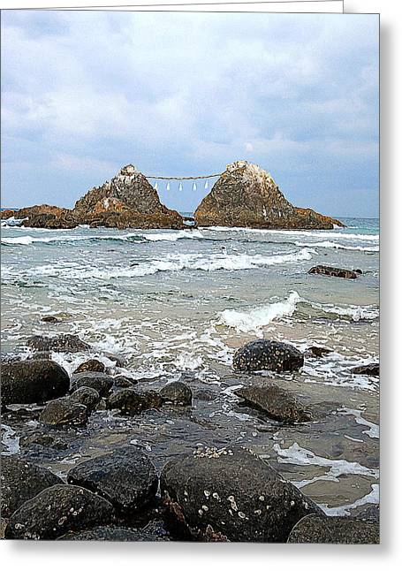Sacred Digital Art Greeting Cards - Wedding Rocks Greeting Card by Ron Regalado