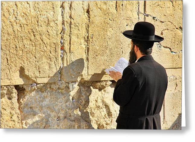 Temple West Greeting Cards - Western Wall Prayer Greeting Card by Stephen Stookey