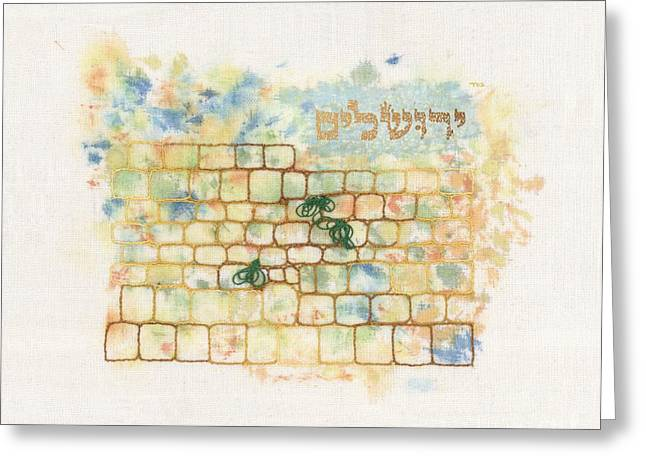 Art Product Drawings Greeting Cards - Western Wall with 70 Names of Jerusalem in Gold Greeting Card by Ellen Braun