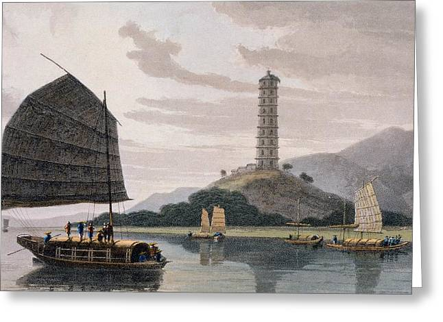 Sailing Drawings Greeting Cards - Wham Poa Pagoda, With Boats Sailing Greeting Card by Thomas & William Daniell