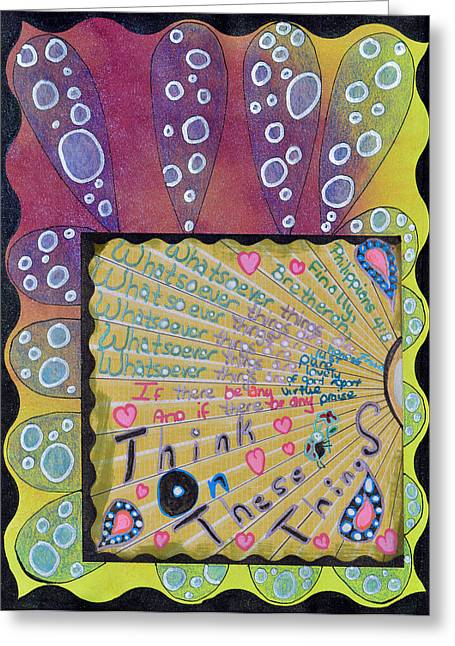 Bible Mixed Media Greeting Cards - Whatsoever Greeting Card by Donna Blackhall