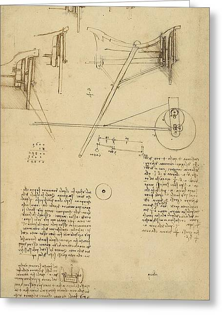 Mathematical Greeting Cards - Wheels and pins system conceived for making smooth motion of carts from Atlantic Codex Greeting Card by Leonardo Da Vinci