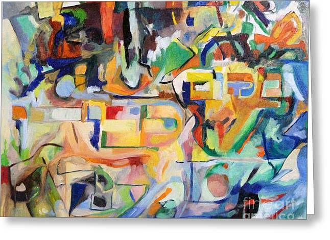 Inner Self Paintings Greeting Cards - Where is the Place of His Glory 2 Greeting Card by David Baruch Wolk