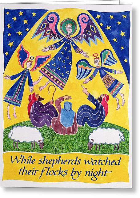 While Shepherds Watched Their Flocks By Night Greeting Card by Cathy Baxter