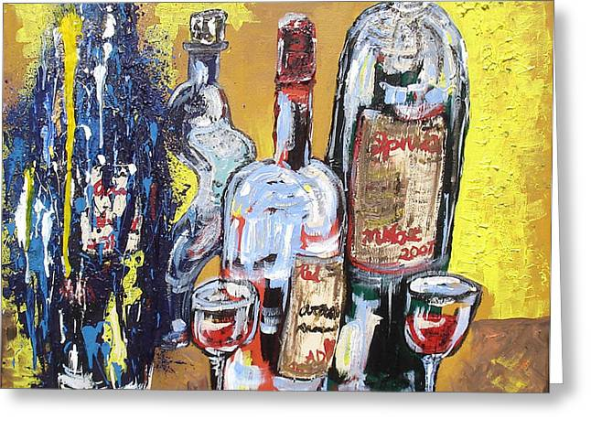 Saloons Mixed Media Greeting Cards - Whimsical Wine Bottles Greeting Card by Lisa Kramer