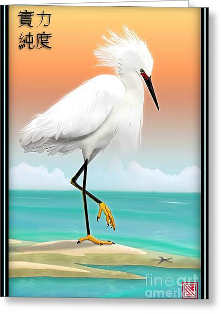 On The Beach Digital Greeting Cards - White Egret on Beach Greeting Card by John Wills