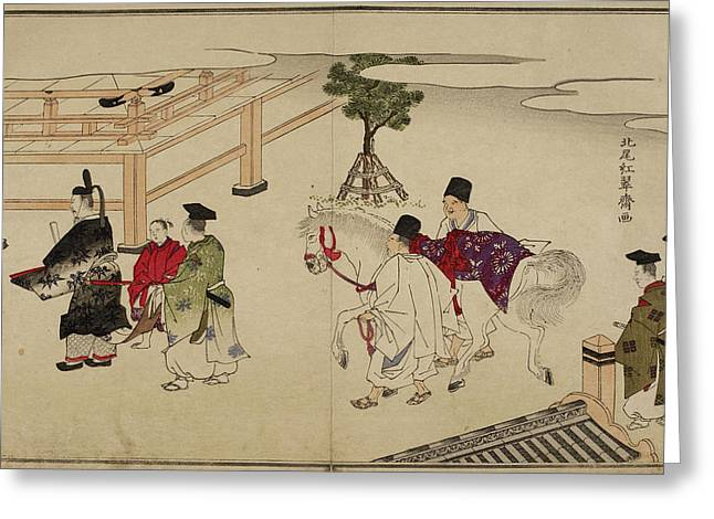 White Horse At Shinto Shrine Greeting Card by British Library