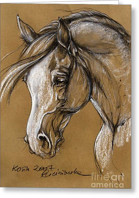 White Horse Soft Pastel Sketch Greeting Card by Angel  Tarantella