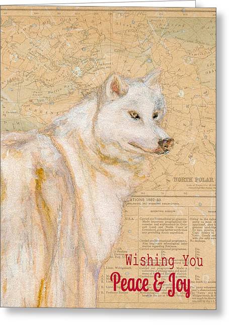 White Winter Wolf Greeting Card by Andrea LaHue
