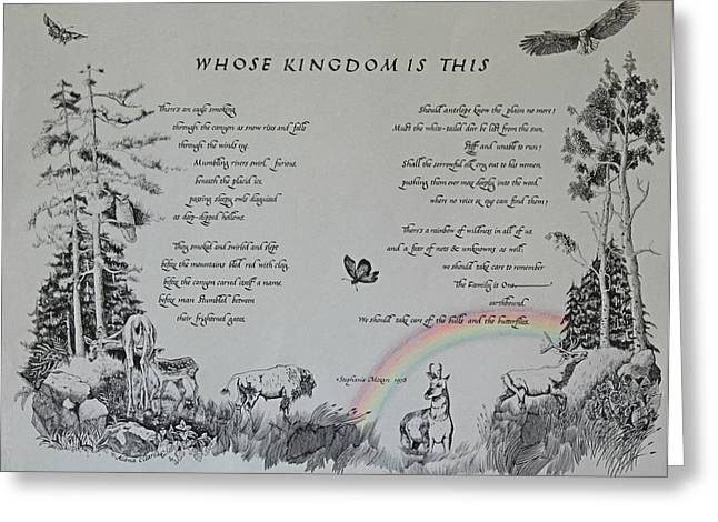Naturalistic Drawings Greeting Cards - Whose Kingdom Is This Greeting Card by J Tanner