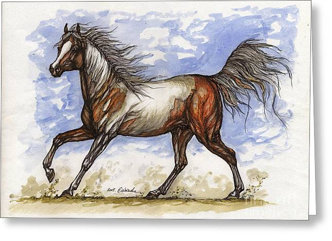 Wild Horses Greeting Cards - Wild Mustang Greeting Card by Angel  Tarantella