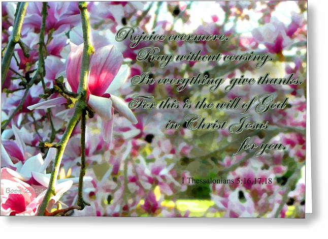 Tulip Tree Digital Art Greeting Cards - Will of God Greeting Card by Larry Bishop