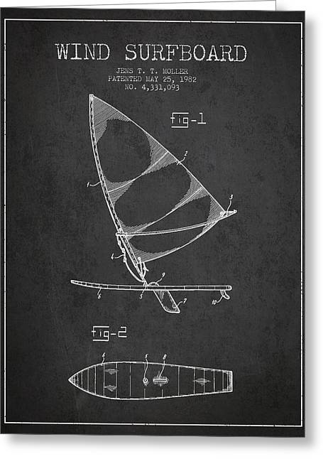Surfer Art Greeting Cards - Wind Surfboard patent drawing from 1982 - Dark Greeting Card by Aged Pixel