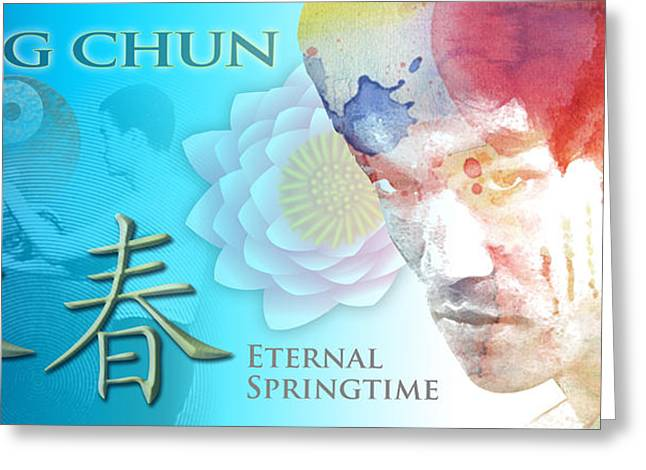 Recently Sold -  - Yang Greeting Cards - Wing Chun Eternal Springtime Greeting Card by Timothy Lowry