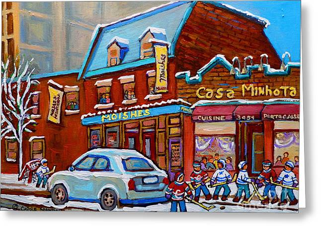 Winter Day On St.laurent Montreal Moishe's Steakhouse And Casa Minhota Hockey Game Greeting Card by Carole Spandau