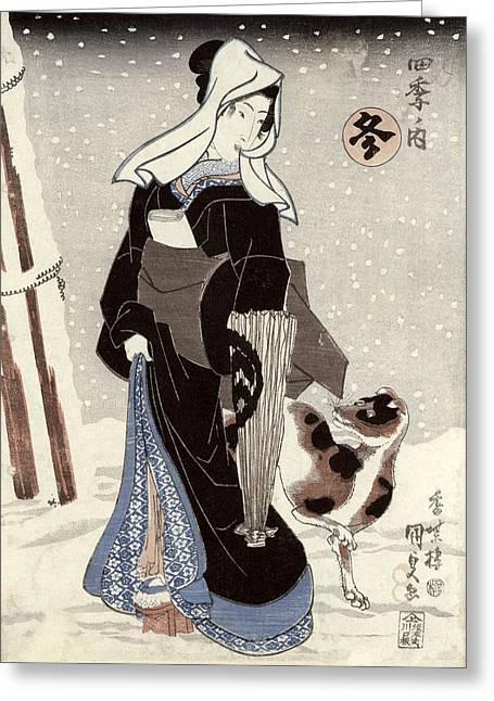 Hiver Greeting Cards - Winter, From The Series Shiki No Uchi The Four Seasons Colour Woodblock Print Greeting Card by Utagawa Kunisada