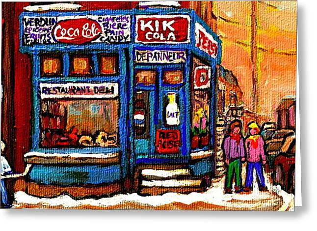Verdun Food Greeting Cards - Winter Stroll Beautiful Sunny Day Montreal Street Scene  - Verdun Depanneur Hockey City Scene  Greeting Card by Carole Spandau