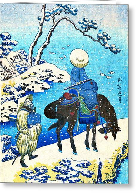 Snowstorm Prints Greeting Cards - Winter Travelers 1890 Greeting Card by Padre Art