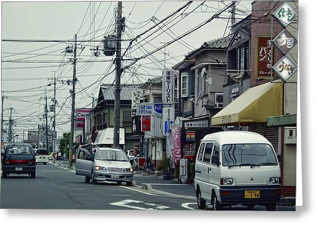 Kyoto Greeting Cards - Wired Neighborhood - Kyoto Japan Greeting Card by Daniel Hagerman