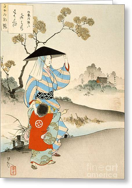 Mountain Road Greeting Cards - Woman and child  Greeting Card by Ogata Gekko