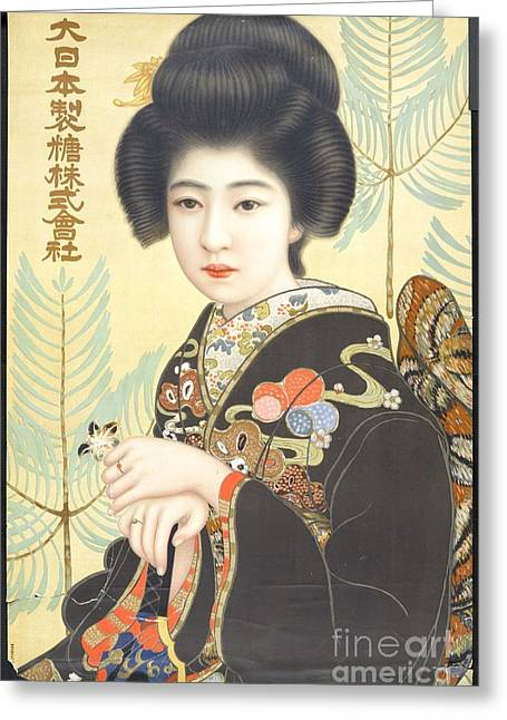 Power Plants Paintings Greeting Cards - Woman in black kimono Greeting Card by Celestial Images
