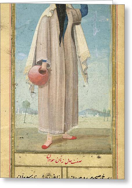 Woman Of Baghdad Greeting Card by British Library