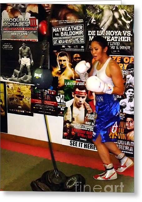 Woman's Boxing Champion Filipino American Ana Julaton Working Out Greeting Card by Jim Fitzpatrick
