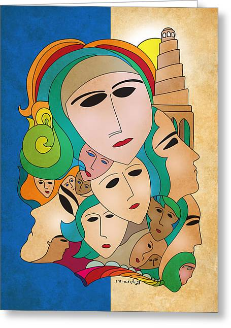 Iraq Drawings Greeting Cards - Women from Mesopotamia Greeting Card by Qutaiba Al-Mahawili