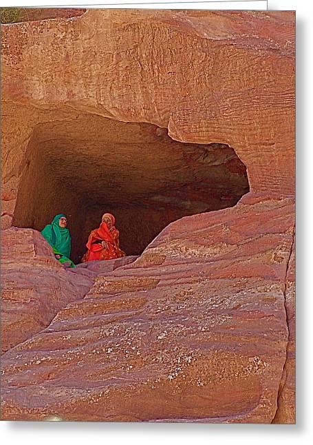 Petra - Jordan Digital Greeting Cards - Women in a Petra Cave-Jordan Greeting Card by Ruth Hager
