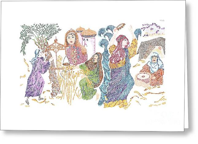 Art Product Drawings Greeting Cards - Women Of Valor-Proverbs 31 Greeting Card by Ellen Braun