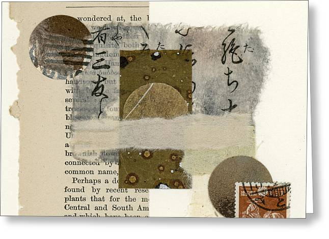 Sepia Mixed Media Greeting Cards - Wondered At Greeting Card by Carol Leigh