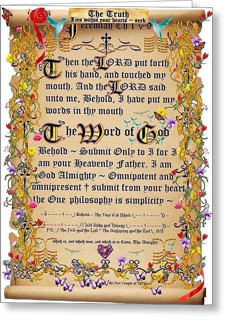 Calligraphy Print Digital Art Greeting Cards - Word of God Greeting Card by Stephen Kovacs