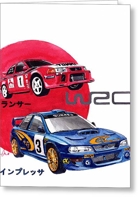 World Rallye Championship Greeting Card by Yoshiharu Miyakawa