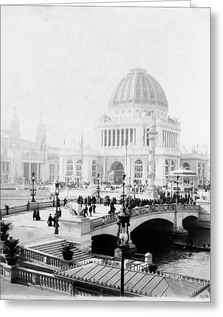 Johnston Greeting Cards - Worlds Columbian Exposition Chicago Greeting Card by Nomad Art And  Design