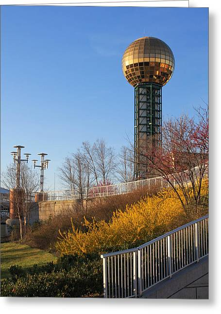 Tennessee Landmark Greeting Cards - Worlds Fair Park Greeting Card by Melinda Fawver