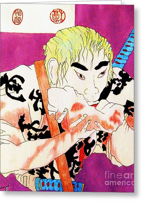 Lacquer Greeting Cards - Wounded Samurai Greeting Card by Roberto Prusso