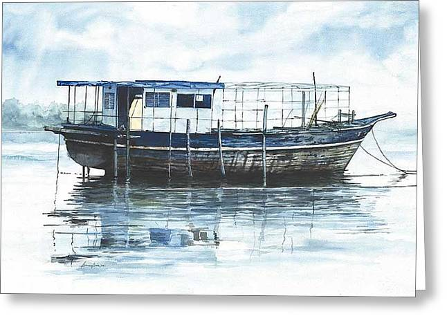 Ahmed Amir Greeting Cards - Wreck Greeting Card by Ahmed Amir