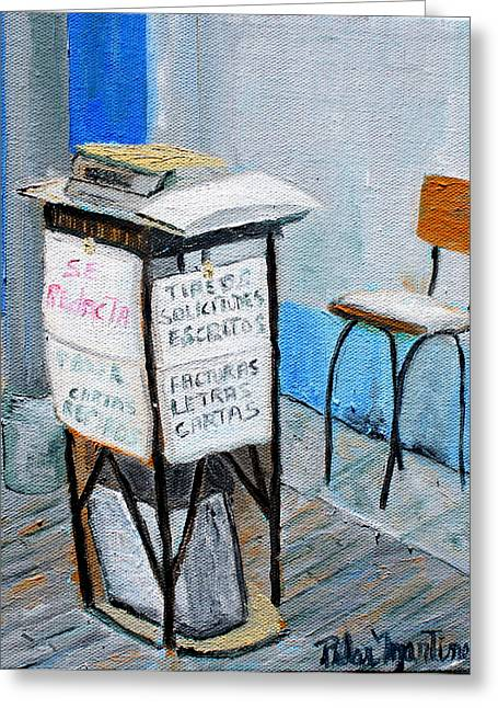 I Am Not Greeting Cards - Writing Services Greeting Card by Pilar  Martinez-Byrne