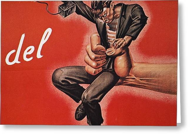 WWII: ITALIAN POSTER, 1944 Greeting Card by Granger