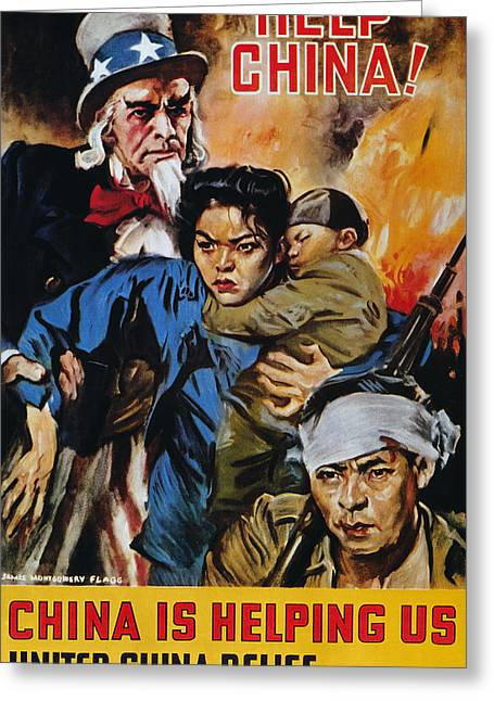 Flagg Greeting Cards - Wwii Poster: Help China Greeting Card by Granger