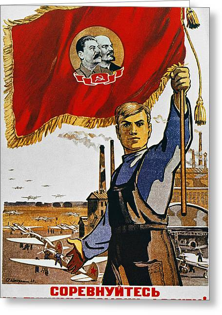 Dictatorships Greeting Cards - Wwii: Russian Poster, 1942 Greeting Card by Granger